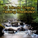 12 Minute Energy Clearing Meditation